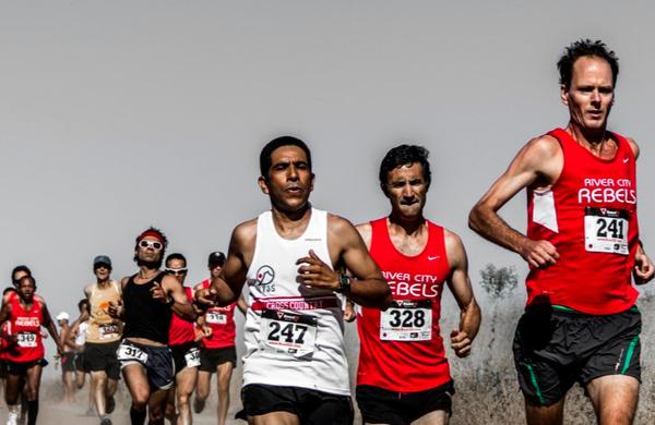 Nenavaden maratonski rekord